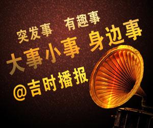 http://d1.sina.com.cn/201307/02/499692.jpg