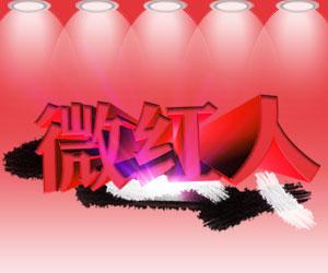 http://d1.sina.com.cn/201307/12/501363.jpg