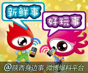http://d1.sina.com.cn/201404/30/549171.jpg