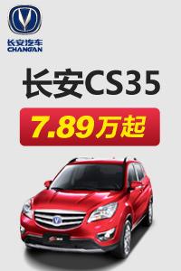 http://d1.sina.com.cn/201408/13/566828.jpg