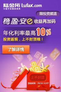 http://d1.sina.com.cn/201409/25/573975.jpg