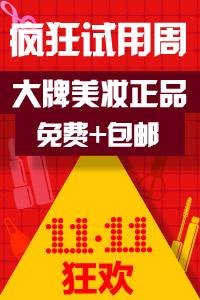 http://d1.sina.com.cn/201411/11/581592.jpg