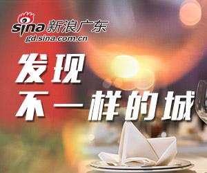 http://d1.sina.com.cn/201507/28/1262188.jpg