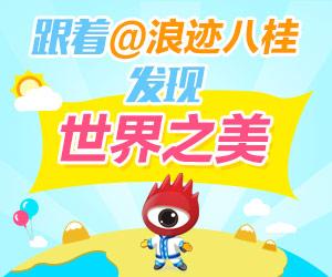//d1.sina.com.cn/201509/12/1385808.jpg