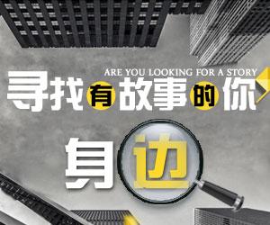 //d1.sina.com.cn/201602/02/1408961.jpg
