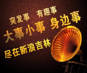 //d1.sina.com.cn/201603/07/1411331.jpg
