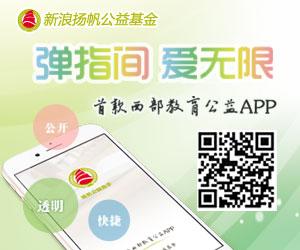 http://d1.sina.com.cn/201604/01/1414092.JPG
