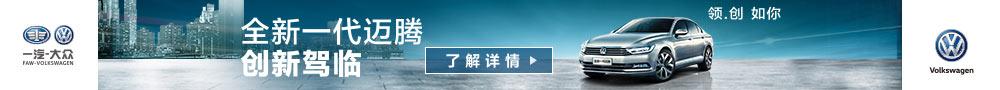 http://d1.sina.com.cn/201608/23/1429891.jpg
