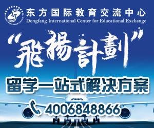//d1.sina.com.cn/201611/30/1439368.jpg