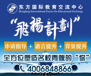 //d1.sina.com.cn/201704/17/1451158.jpg