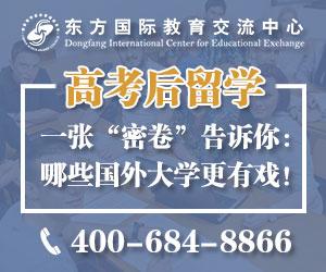 //d1.sina.com.cn/201707/18/1461130.jpg