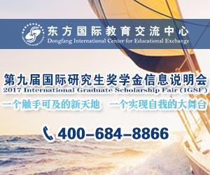 //d1.sina.com.cn/201709/18/1469390.jpg