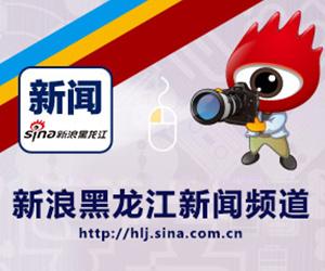 //d1.sina.com.cn/201710/18/1474278.jpg