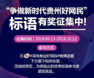 //d1.sina.com.cn/201809/13/1522860.jpg