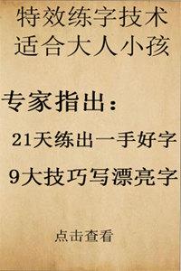 http://d1.sina.com.cn/pfpghc/0190c20f83f4483281a206126256678a.jpg