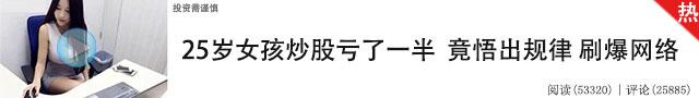 //d1.sina.com.cn/pfpghc2/201707/13/a46672995ebf45f2bc9625e01fcda7eb.jpg