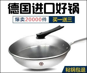 //d1.sina.com.cn/pfpghc2/201709/12/8c1d1f98a0a5433193e953301c196407.jpg