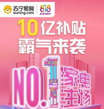 //d1.sina.com.cn/201808/13/1516603_8.14bk02-210x220.jpg